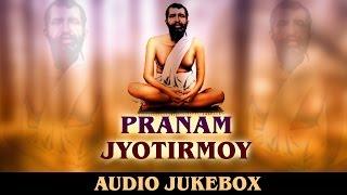 Bengali Thakur Ramkrishna Bhajan   Pranam Jyotirmoy   Kamal Kanti Ghosh   AUDIO JUKEBOX