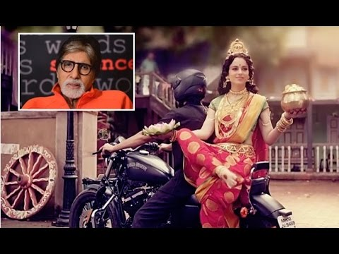 Xxx Mp4 DontLetHerGo Kangana Ranaut Amitabh Bachchan More Bollywood Comes Together For Swachh Bharat 3gp Sex