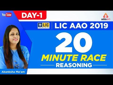 LIC AAO 2019 20 Minutes Race LIC AAO Reasoning Preparation Day 1 Akanksha Ma am