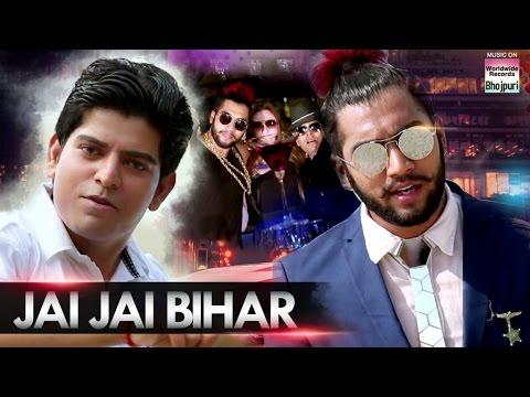 Xxx Mp4 Jai Jai Bihar Rohan Sinha Ammy Kang Love You All 3gp Sex