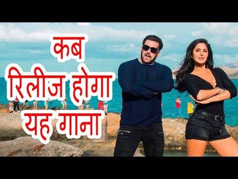 Xxx Mp4 When Will Be Rilies Salman Khan Katrina Song Swag SE Swagat PBH News 3gp Sex