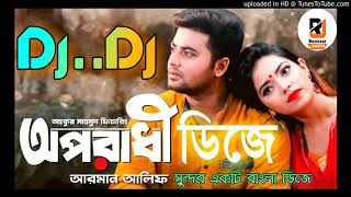 Oparadhi d j song