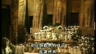 Gloria all' Egitto e ad Iside, Marcia trionfale, Ballabile (from Verdi's Aida)