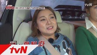TAXI 택시 초토화시킨 ′박나래′의 방송불가급 술버릇? 151110 EP.403