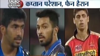 IPL 2016: Why Indian Bowlers are Failing to Perform in This IPL | Cricket Ki Baat