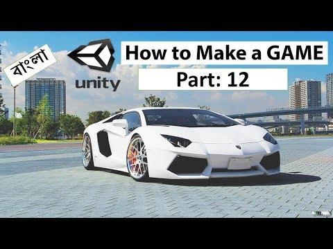 Xxx Mp4 12 How To Make A Game In Bangla Unity 3D Bangla Game Development Tutorial 3gp Sex