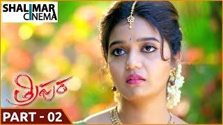 Tripura Telugu Full Movie Part 02/12 || Naveen Chandra, Swathi Reddy, Sapthagiri || Shalimarcinema
