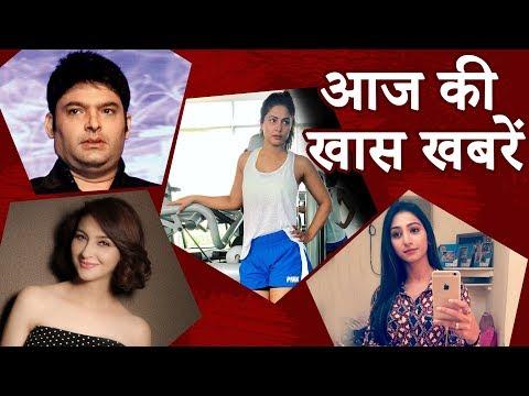 Xxx Mp4 Hina Khan का FITNESS Motivation Sreesanth ने Karan Johar को गलत Soumya बनी माँ Kapil Sharma 3gp Sex