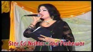 Zindabad Dilbar Jan - Shabnam - Pashto Songs Of Shabnam
