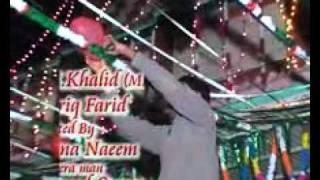 Labbaik Ya Rasoolallah- with Decoration in Makkah Block Pirmahal.flv