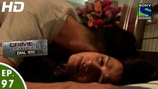 Crime Patrol Dial 100 - क्राइम पेट्रोल - Bharm Jaal-2 - Episode 97 - 18th February, 2016