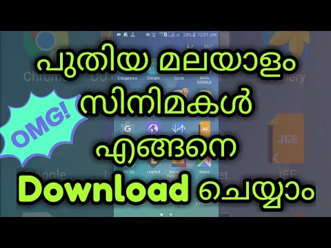 How to download new malayalam movies?