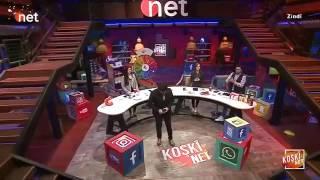 Awat bokani like magazine la koshki net tv 2017
