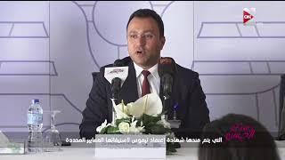 """ست الحسن - المستشفى السعودي الألماني تحصل على اعتماد التميز من مؤسسة """"TEMOS"""""""