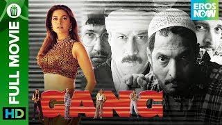 Gang | Full Movie LIVE on Eros Now | Jackie Shroff, Nana Patekar, Kumar Gaurav, Jaaved Jaffrey