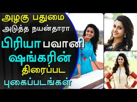 Actress Priya Bhavani Shankar New Tamil Movie Stills and Pictures Released