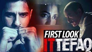 Ittefaq First Look Sidharth Malhotra Sonakshi Sinha Akshay Khanna