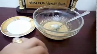 سر خدودى المنفوخة 😊 /وصفة لتسمين الخدود فى أسبوع مع مريم يحيى