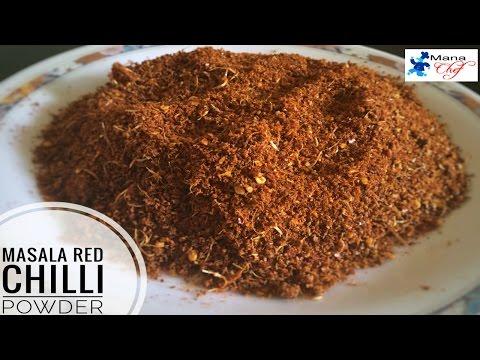 Masala Red Chilli Powder In Telugu