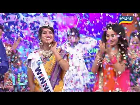 Xxx Mp4 Khanti Odia Jhia GRAND FINALE 3gp Sex