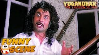Funny Scene | Comedy Scene | Yugandhar | Mithun Chakraborty, Sangeeta | HD