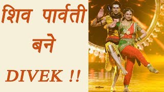 Nach Baliye 8: Divyanka Tripathi and Vivek Dahiya to perform TANDAV | FilmiBeat