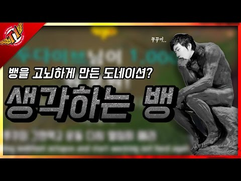 Bang Shows the Man's Agony [ Bang's Talk ]