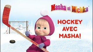 Masha et Michka - Hockey avec Masha! 🏒