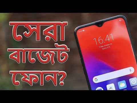 Realme 2 Pro Full Review Unboxing Hands-on | Best Mid Budget King? (Bangla)