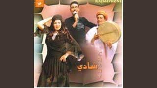 Fatima Haoudi Lzitoun