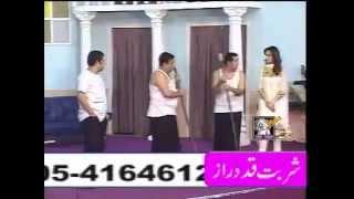 Guset House Full Punjabi Stage Drama