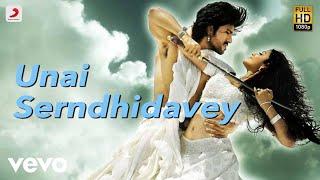 Maaveeran - Unai Serndhidavey Full Song Audio | Ramcharan Tej, Kajal Agarwal