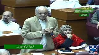 Interior Minister Ijaz Shah Strong Response to Mohsin Dawar in National Assembly