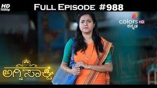 Agnisakshi - 14th September 2017 - ಅಗ್ನಿಸಾಕ್ಷಿ - Full Episode
