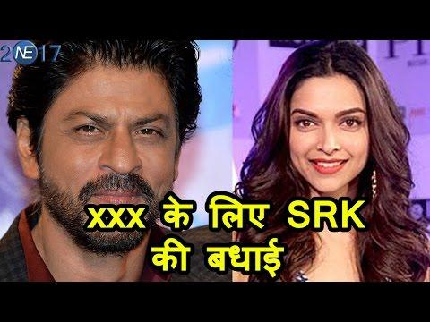 Xxx Mp4 फिल्म Xxx के लिए Shah Rukh Khan ने दी Deepika Padukone को दी शुभकामनाएं 3gp Sex