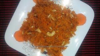 গাজরের হালুয়ার সহজ রেসিপি How to Make Carrot Halua