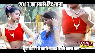 माजा मार लिया देवरा राती के | Jatra Bigaad Diya Mor Bhatra | Bhojpuri New Hot Songs | Vikas Raj 2017