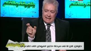 بالورقة والقلم  | حلمي طولان: نادي الزمالك بيتي.. وانا زعلان من مرتضي منصور جداً
