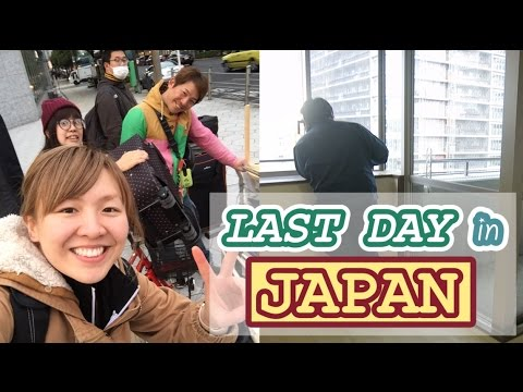 [CC ENG] LAST DAY IN JAPAN - MOVING OUT