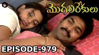 Episode 979 | 08-11-2019 | MogaliRekulu Telugu Daily Serial | Srikanth Entertainments | Loud Speaker