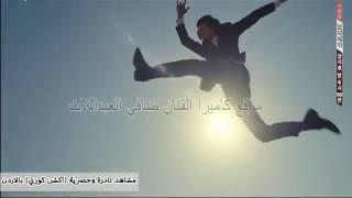 عاجل ولاول مرة في الاردن فيلم اكشن كوري ارهابي وسط البلد بعمان وانفجارات عسكرية بطلوع المصدار .