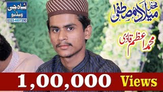 Har Zamana Mere Hussain ka Hai | By | Muhammad Azam Qadri | 2017
