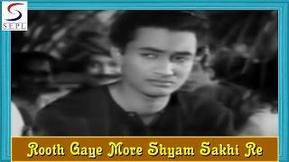 Rooth Gaye More Shyam Sakhi Re - Lata Mangeshkar - ZIDDI - Dev Anand, Kamini Kaushal