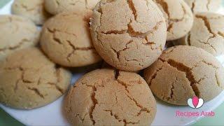"""تحضير غريبة البهلة المغربية الاصلية مع سر التشقق """"حلويات العيد """""""