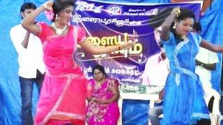 Tamil Gramiya Adal Padal Kalai Nigalchi Themmangu Adal Padal PART 14