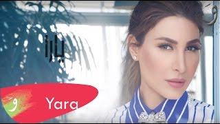 Yara - Sebert [Official Lyric Video] (2016) / يارا - صبرت عليك