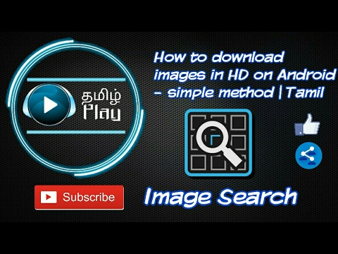 Download high quality Images easily on android with Image search