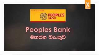 Peoples Bank Education Loan Sri Lanka