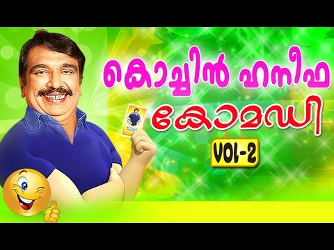 Cochin Haneefa Non Stop Comedy Scenes Malayalam Comedy Malayalam Movie Hit Comedy Collections