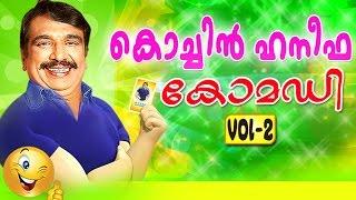 Cochin Haneefa Non Stop Comedy Scenes | Malayalam Comedy | Malayalam Movie Hit Comedy Collections